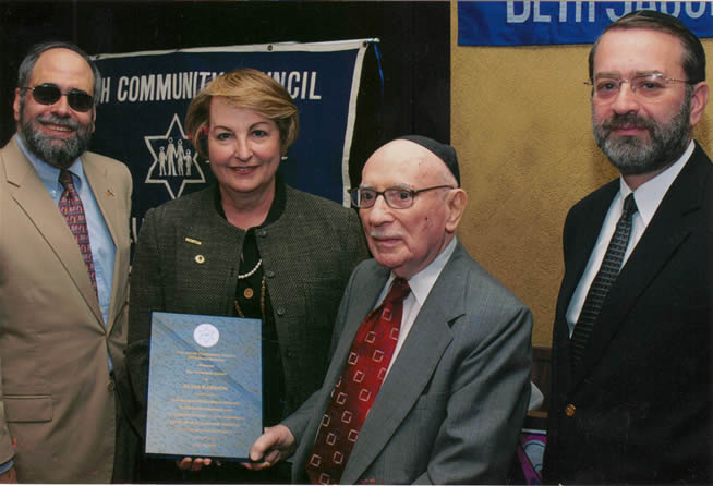 Dr. Delores M. Fernandez, Ph.D. joined the Council at a recent celebration of Israel's Independence Day. Dr. Fernandez presented a Community Service Award to noted community leader Elias Karmon.