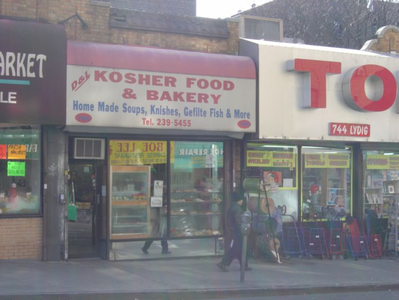 The Council's work helps maintain the presence of Kosher shops serving the needs of Jewish life in Pelham Parkway.